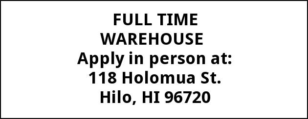 Full Time Warehouse