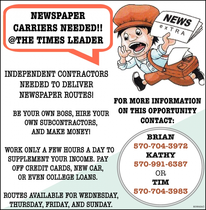 Newspaper Carriers Needed