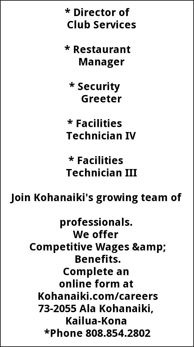 Multiple Job Openings