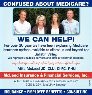 We Can Help!