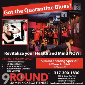 Got The Quarantine Blues?