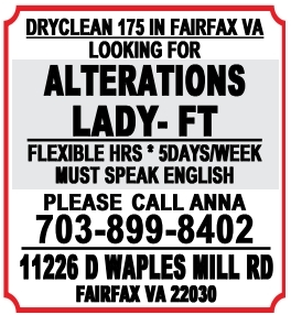 Alterations Lady