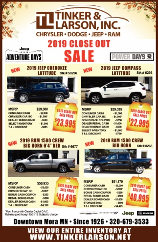 2019 Close Out Sale