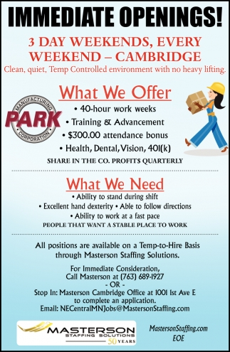 Immediate Openings!