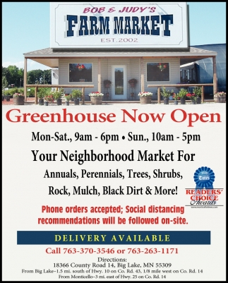 Greenhouse Now Open