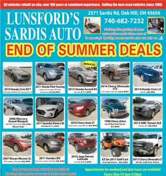 End Of Summer Hot Deals