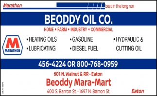 Heating Oils