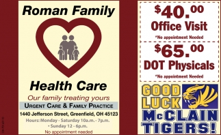 Urgent Care Family Practice Roman Family Healthcare Greenfield Oh