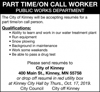 Part Time/On Call Worker