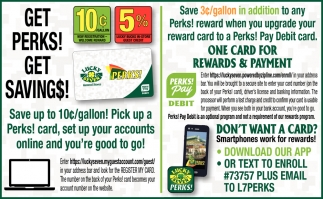 Get Perks! Get Savings!