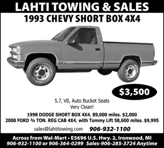 1993 Chevy Short Box 4x4