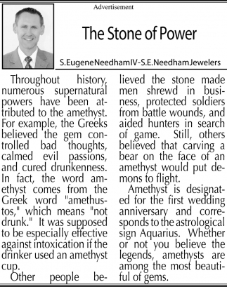 The Stone Of Power