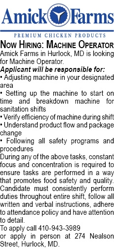 Now Hiring: Machine Operator