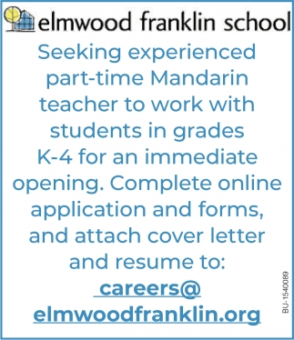 Part-Time Mandarin Teacher