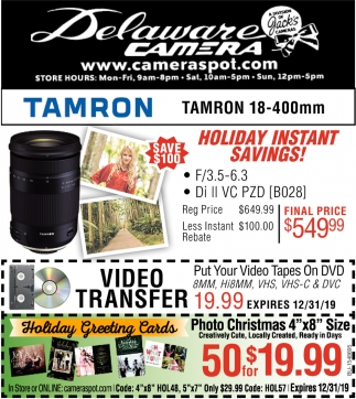 Holiday Instant Savings!