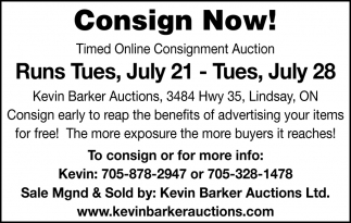 Consign Now!