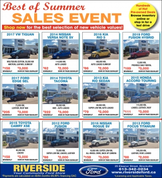 Best of Summer Sales Event