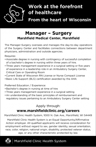 Manager - Surgery